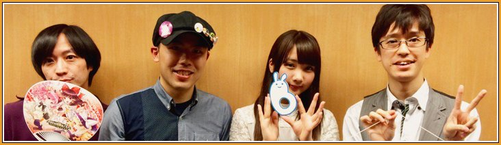 couv_bemfr_mizusawa-yuno
