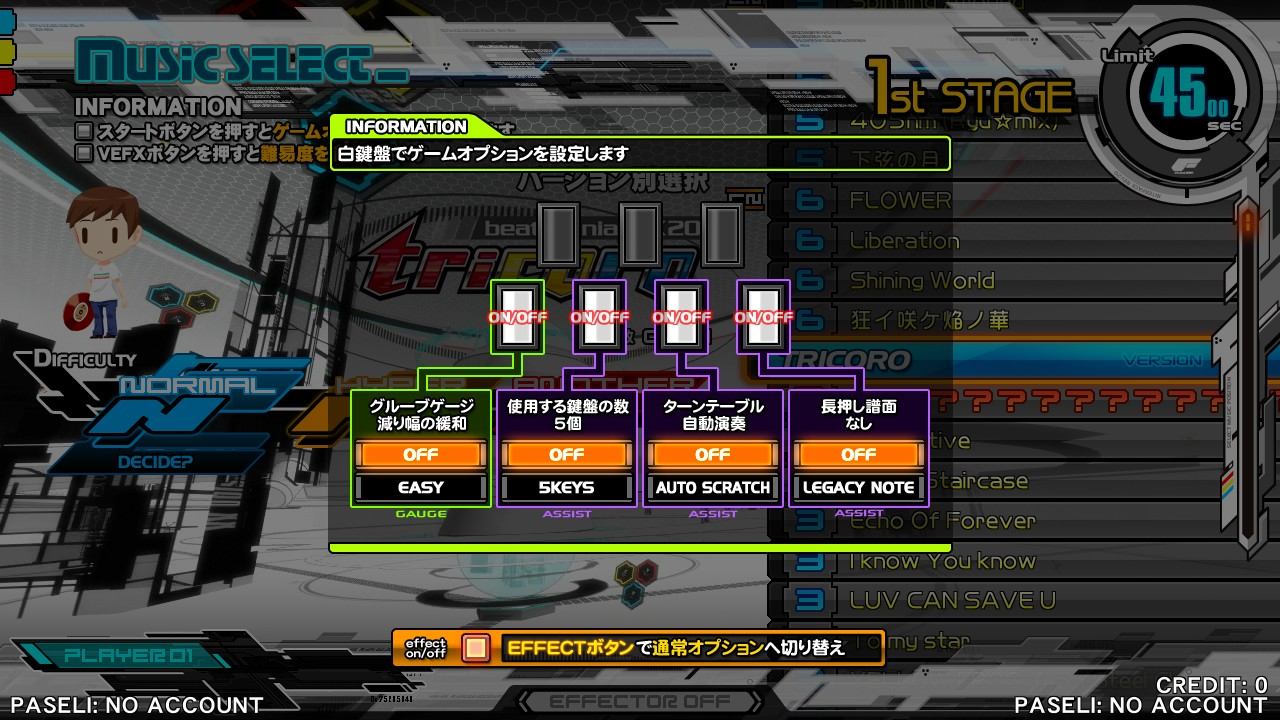 IIDX20 - Option Assist