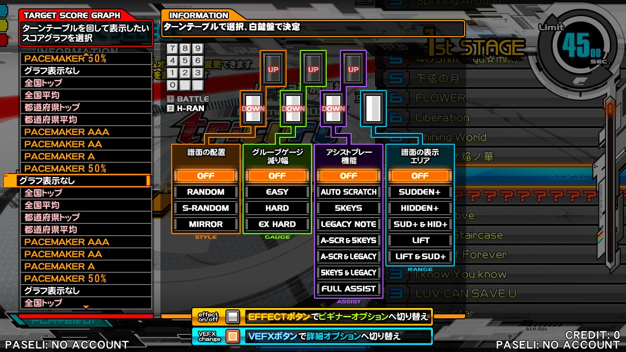 IIDX20 - Option de jeu