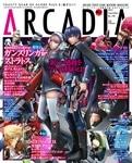 Petite couverture Arcadia 148