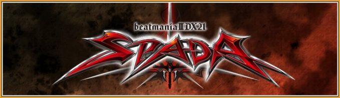 beatmania IIDX21 SPADA