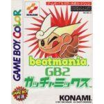 beatmania GB2 GatchaMIX