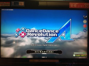 DDRA_screenlogo