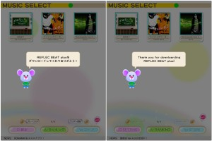 Ecran welcome Reflec Beat plus 4.3.0 iOS
