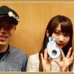 Mizusawa Yuno : Présentation d'une nouvelle idole