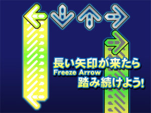 how_freeze