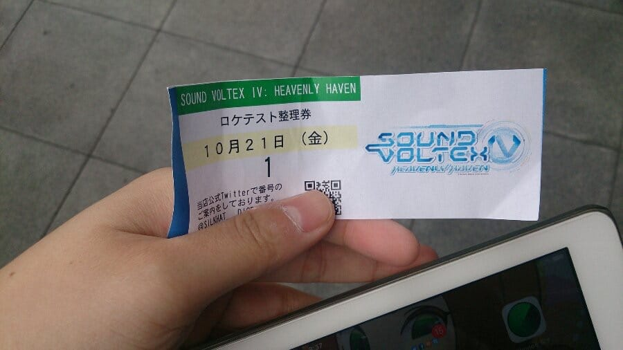 Sound Voltex IV : Location test