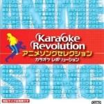 Karaoke Revolution Anime Song Selection