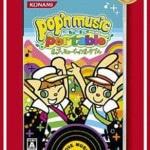 pop'n music Portable (Best Selection)