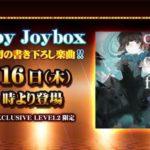 Qrispy Joybox pour la première fois sur DDR