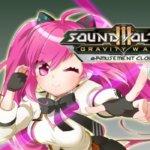 Sound Voltex enfin chez soi