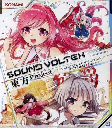 SOUND VOLTEX x TOUHOU Project Ultimate Compilation Reitaisai14th