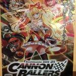 beatmania IIDX 25 CANNON BALLERS – Poster B2
